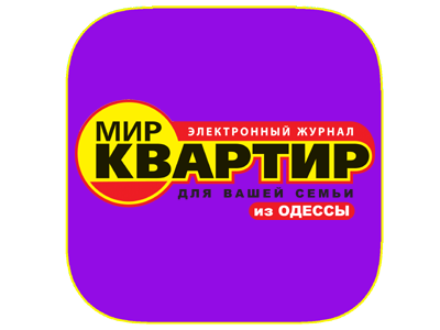 Мир Квартир Одесса iPhone приложения одесса