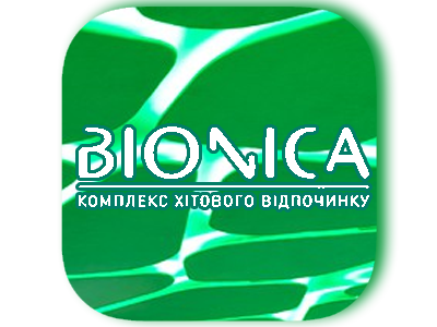 Bizet Ресторан, Kiev iphone приложения Николаев