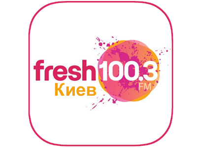 Fresh FM, Kiev iphone приложения Николаев