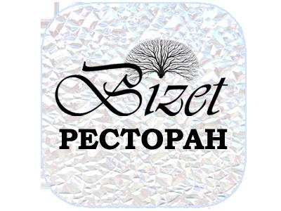 Bizet Ресторан, Android приложения Kiev