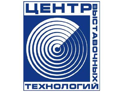 EXPO ODESSA